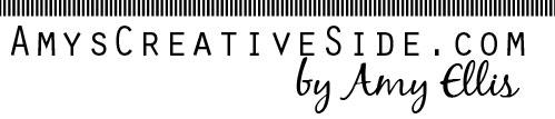 Amy's Creative Side Retina Logo